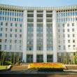 Criza din Moldova. Cinci state europene își anunță susținerea pentru Parlament