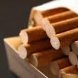 Un bărbat din Franța a descoperit o fotografie cu piciorul lui amputat pe un pachet de țigări. Imaginea, folosită fără acordul lui